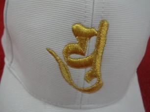 帽子金梵字