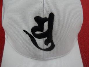帽子黒梵字
