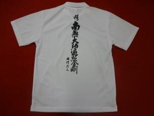 ドライポロシャツ2