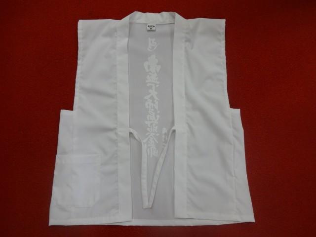 袖なし白衣1