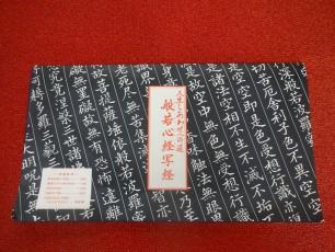 写経用紙4