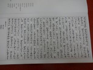 写経用紙7
